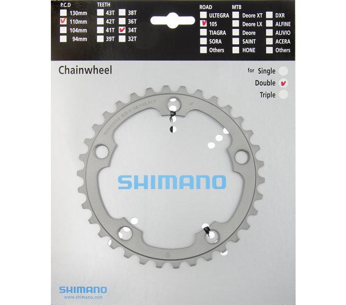marke hersteller shimano bikes2race. Black Bedroom Furniture Sets. Home Design Ideas
